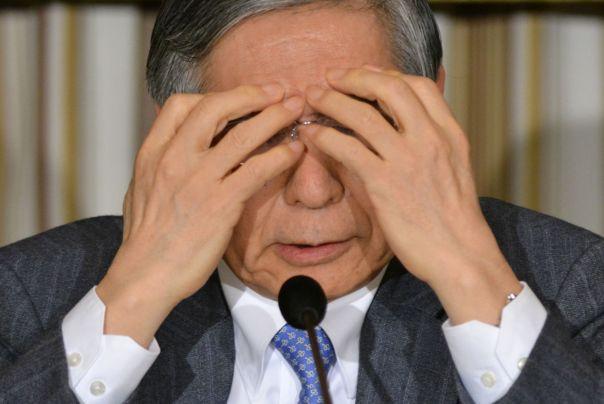 JAPAN-ECONOMY-BANK